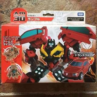 Transformers Rumble AM-30