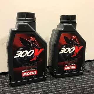Motul 300V 15w50 Motor Oil