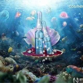 🚚 cosmetea小燈泡安瓶精華