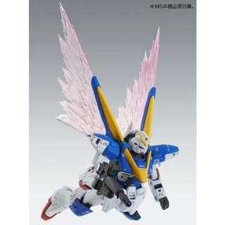 "Pre-order: MG 1/100 Expansion Effect Unit ""Wings of Light"" for Victory Two Gundam Ver.Ka"