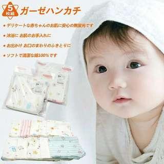 🚚 😃外貿西松屋😃紗布巾/口水巾/嬰兒毛巾/洗臉巾/純棉小方巾~一件五條裝隨機樣式