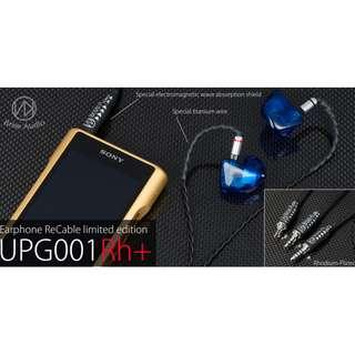 Brise Audio UPG001 Rh+ (Limited Edition) Audiophile In-Ear-Monitor Cable (3.5mm-to-2pin, 1.2m)