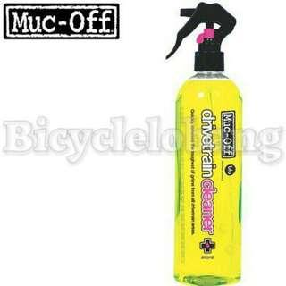 Muc-Off Drivetrain Cleaner - 500ml