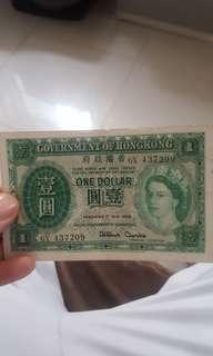 香港政府壹圓