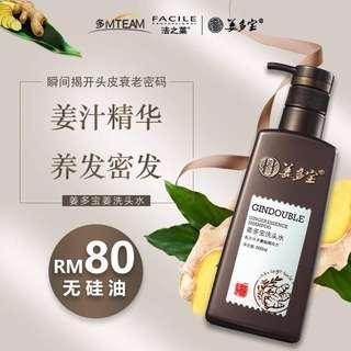 Gindouble Shampoo 500ml