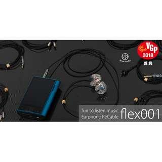 Brise Audio FLEX001 Audiophile In-Ear-Monitor Cable (3.5mm-to-MMCX, 1.2m)