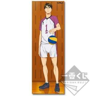Haikyuu!! - Wakatoshi Ushijima - Visual Cloth