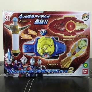 Ultraman Ultra Hero Makeover Items Set