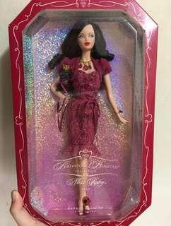 Barbie Birthstone July Midge Face Rare white skin (Head only )