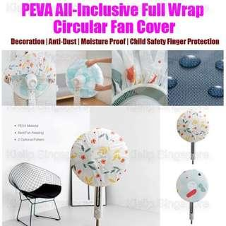 [Kibot-Home]Waterproof PEVA All Inclusive Full Wrap Circular Fan Cover Washable Waterproof Reusable Durable Dustproof Home Decorative Fan Anti-dust Cover/Stand Wall Table Fan Dust Protection Safety Protection Cover