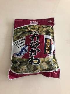 Aji Ichiban Isoyaki Plate Fish