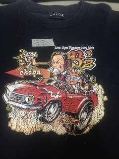 T-shirt JUICE BUM