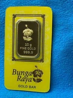 10-g (Gold Bar, 999) 🌸🌸🌸🌸