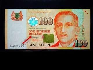 Rare to have Error on 🇸🇬 $100 banknote Portrait Series