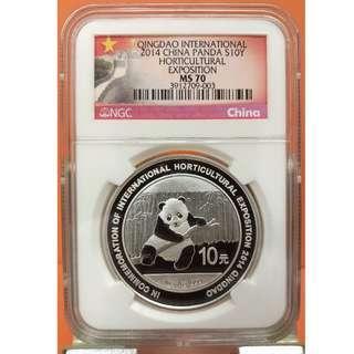 (NGC MS70滿分評級) 2014年青島世界園藝博覽會熊貓加字1盎司(10元)銀幣