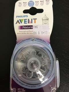 Avent Natural Teats Size 2