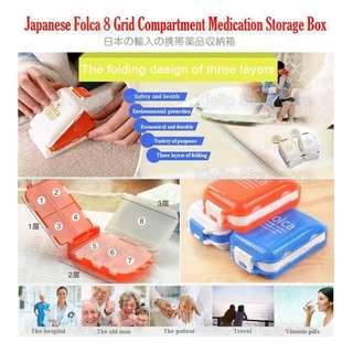 [Kibot-Home]Japanese Folca  8 Grid Compartment Medication 3 Level Medicine Pill Vitamin Tablet Organizer Storage Box/Portable Safe Convenient For Travel Patient Oldfolk/Jewelry Small Items Sorting Organizer