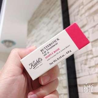 Kiehls Butterstick Lip Treatment SPF 25 - Simply Rose