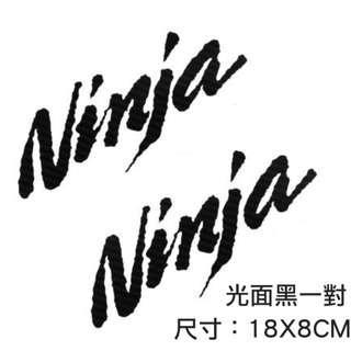2入 忍者 NINJA 改裝車貼 反光貼 防水耐溫 貼紙 裝飾刮痕遮蔽貼紙 安全警示貼 一對