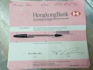 1988年滙豐銀行股票一張