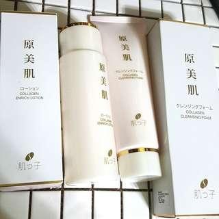 🚚 Hadatuko Genbi Collagen Series