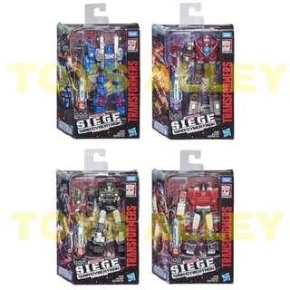 [Preorder] Transformers Siege War for Cybertron Trilogy Series Deluxe Class Wave 1 Set of 4