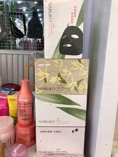 Naruko masker