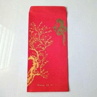 Maybank 50 years red packet