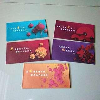 Thunder Print red packets (5 pieces)