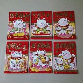 Cute red packets (6 pieces)