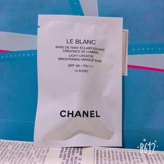 Chanel Le Blanc brightening makeup Base #SINGLES1111