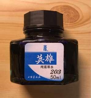 Hero Fountain Pen ink Blue