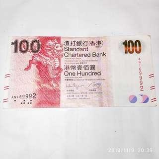 $100 渣打銀行, 豹子号