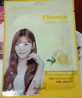 Celebon collagen essence mask vitamin