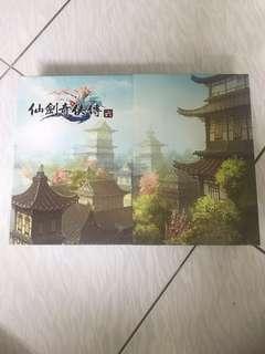 🚚 仙劍奇俠傳6 限量典藏版