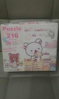 (柴灣站取$8) Puzzle 216 pieces