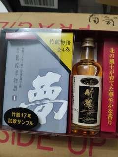 罕有,竹鹤17年威士忌非賣試飲酒辦50ml一支禮盒。