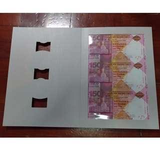 匯豐紀念鈔 150th Anniversary Banknote三連 HK851905 861905 871905