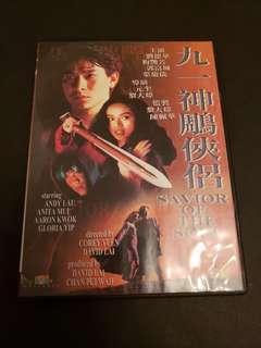 九一神鵰俠侶 DVD 劉德華 梅艷芳