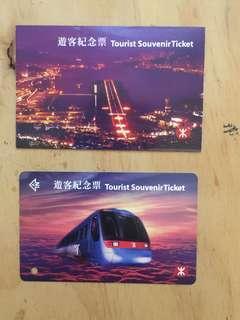 1996年地鐵遊客紀念票-機場快綠 MTR Tourist Ticket circa 1996