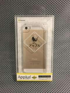 Clear case iphone 5/5S