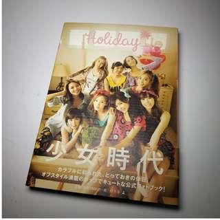 Girls Generation SNSD Official Photo Book - Holiday
