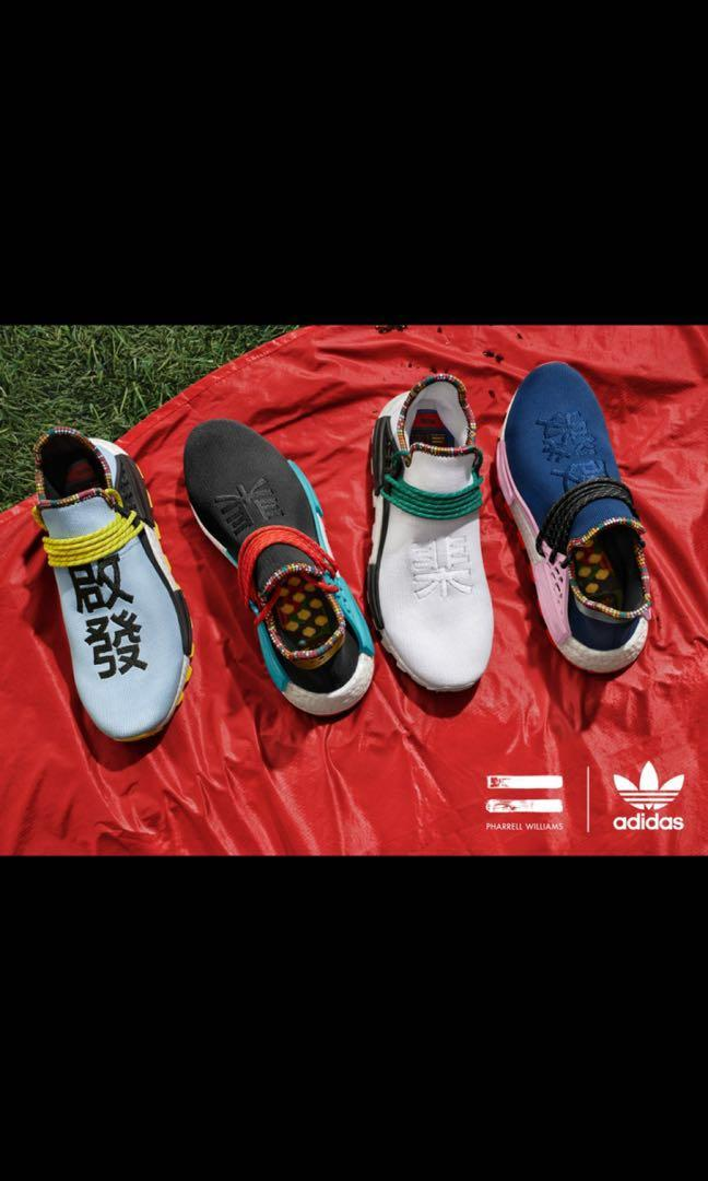 online store 7e667 55533 Adidas nmd Human race x BBC, Men's Fashion, Footwear ...