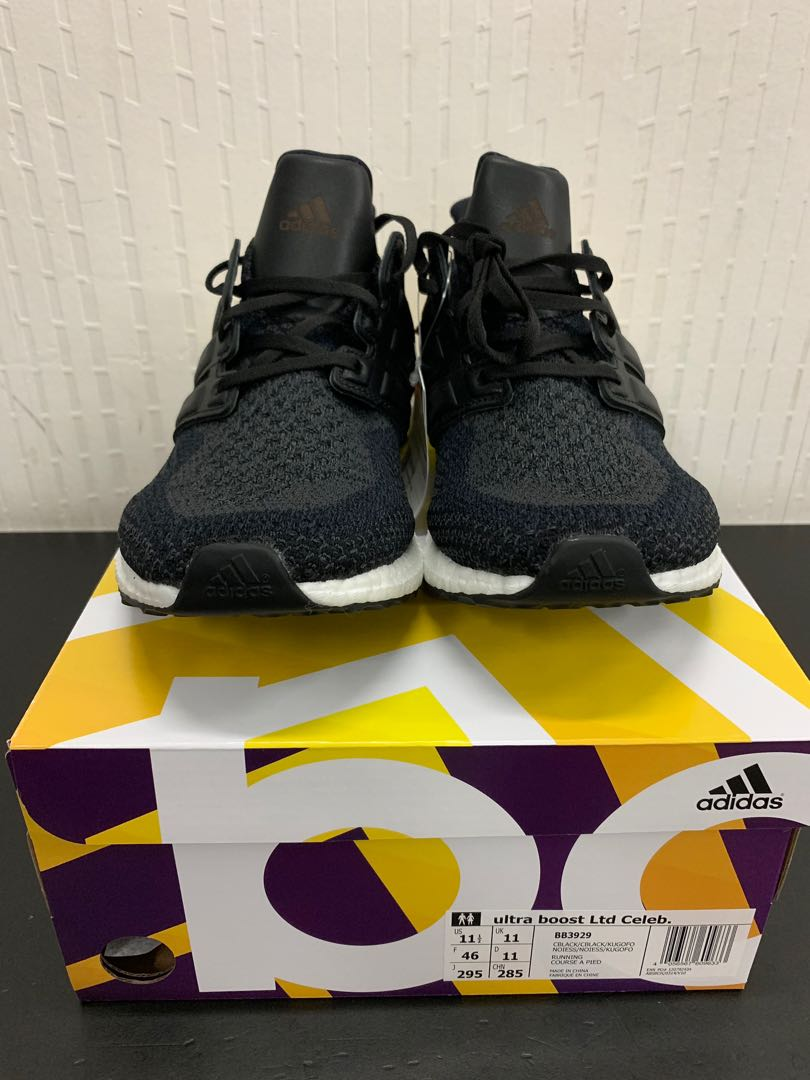1a9aa2433fb0d Adidas Ultra Boost 2.0 Gold Medal