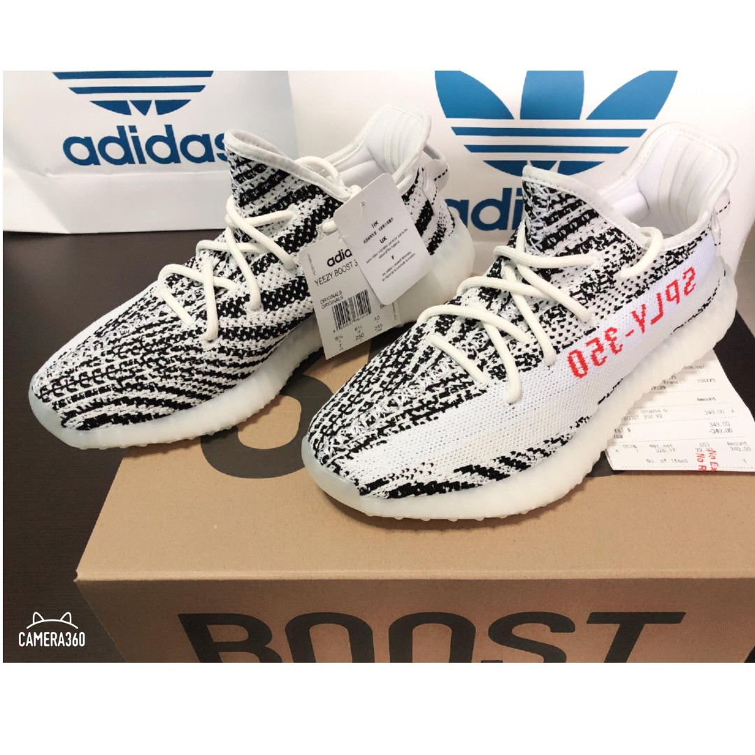 3501bd82a2bd3 Size US7 UK6.5 Adidas Yeezy Boost 350 V2