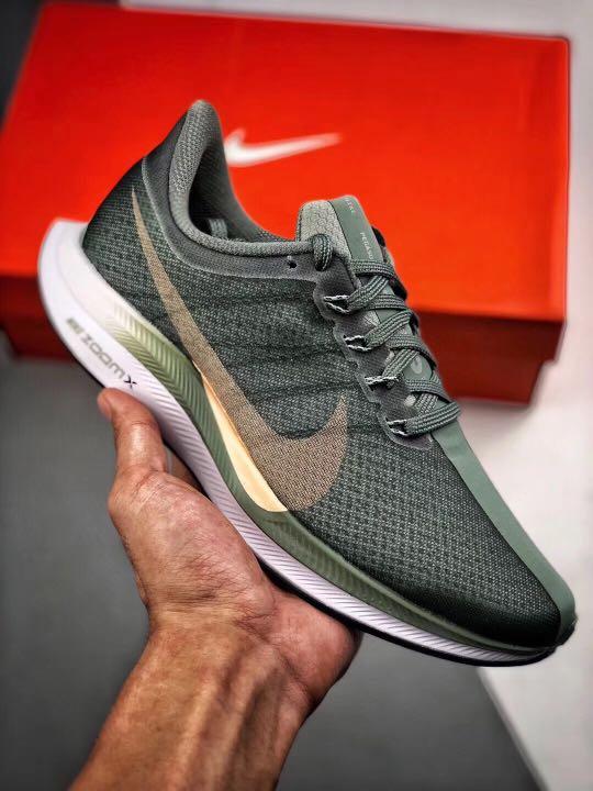 Nike Zoom Pegasus Turbo X react Sneaker