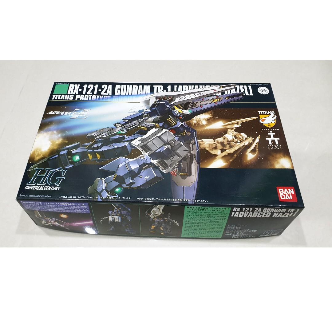 RX-121-2A Advanced Hazel (HGUC) (Gundam Model Kits), Toys