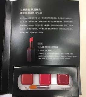 Pola B.A lip sample 3 色