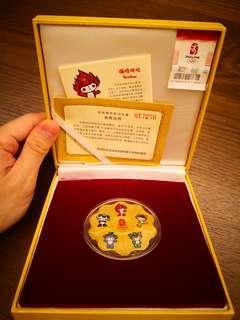 北京2008奧運  福娃 紀念金幣 錢幣 郵票 Stamp