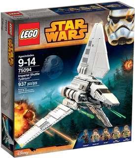 Lego 75094 Imperial Shuttle Tydirium